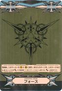 V-GM-0074