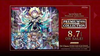 "Cardfight!! Vanguard Special Series 05 ""Premium Collection 2020″"