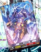 Demon Stealth Dragon, Shiranui Oboro (Anime-NX)