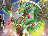 Ancestral Dragon of Onslaught, Mushu Fushu