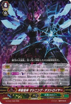G-FC01-022