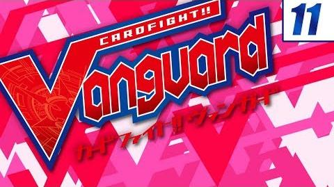 Sub Image 11 Cardfight!! Vanguard Official Animation - Battle of Men!!