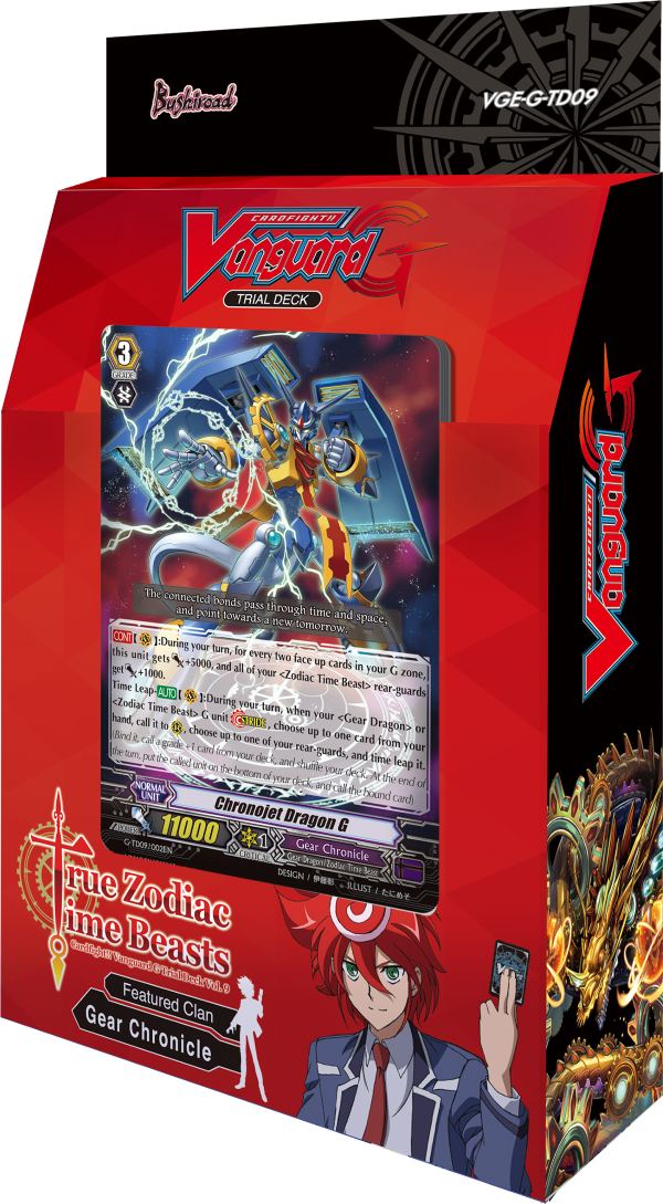 G Trial Deck 9: True Zodiac Time Beasts | Cardfight!! Vanguard Wiki