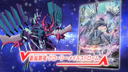 CV-V-EpisodeEndcard-Blue Storm Supreme Dragon, Glory Maelstrom