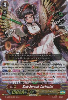 G-FC03-009EN-RRR