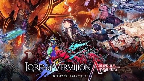 LORD of VERMILION ARENA 7対7