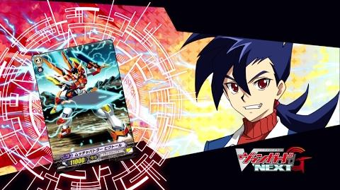 Sub TURN 18 Cardfight!! Vanguard G NEXT Official Animation - Mano A Mano
