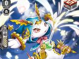 Luckypot Dracokid (V Series)