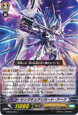 G-DG01-004