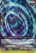 G-LD01-015-RRR