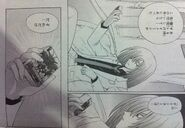 Ibuki kouji and his deleter deck