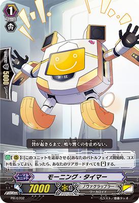 PR-0702 (Sample)