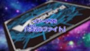 CV-V-Episode22