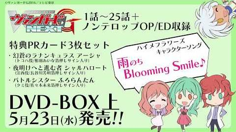 Ame nochi Blooming Smile♪