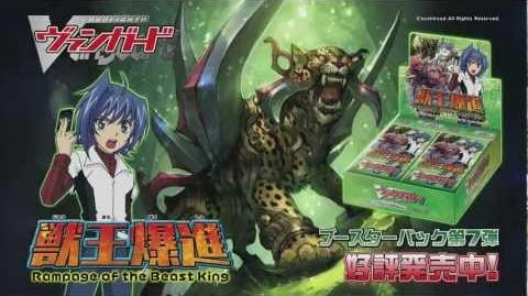 Cardfight Vanguard Deck Divider BT07//006 RRR Emerald Witch LaLa