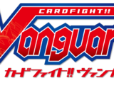 Cardfight!! Vanguard: Shinemon