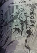 Incandescent Lion, Blond Ezel (Manga2)