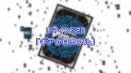CV-VR-Episode20