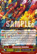G-CB04-002EN-RRR (Sample)