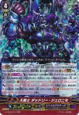 G-FC01-017
