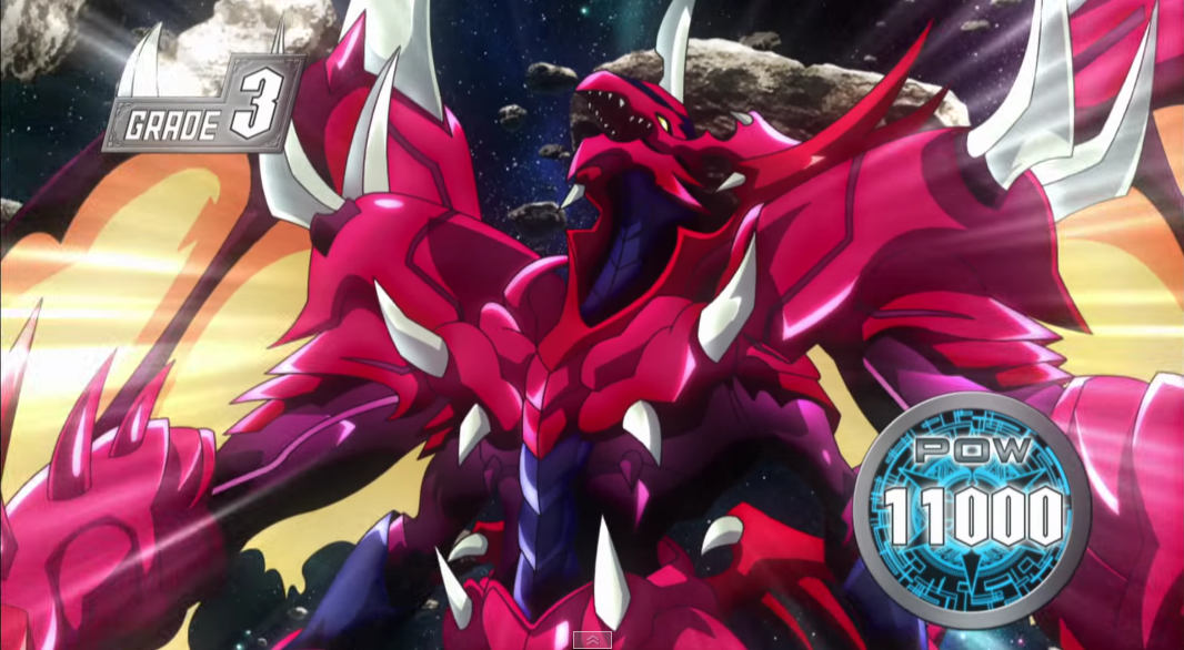 Perdition Emperor Dragon Dragonic Overlord The Great Anime LM NC 3