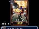Rocket Hammer Man (ZERO)