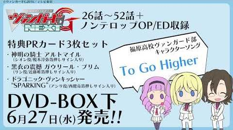 To Go Higher
