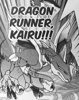 Dragon Runner, Kairu (Manga)