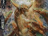 Voltage Horn Dragon (V Series)