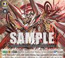 Card Gallery:Star-vader, Chaos Breaker Dragon