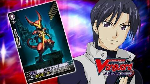 Episode 148 Cardfight!! Vanguard Official Animation
