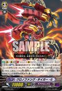 G-TD09-003 (Sample)