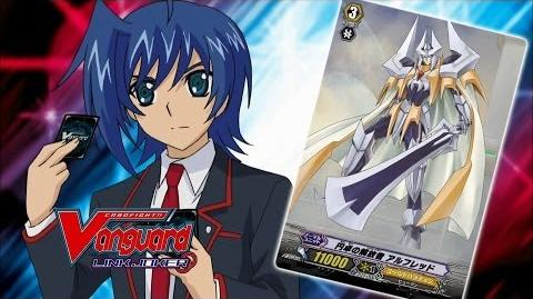 Episode 126 Cardfight!! Vanguard Official Animation