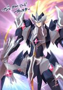 Majesty Lord Blaster (Extra)