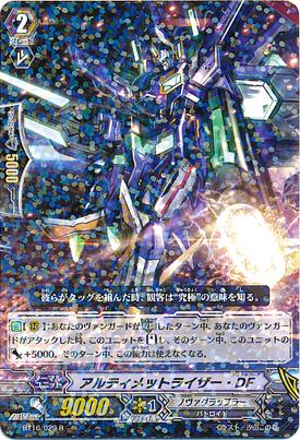 BT16-029