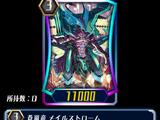 Blue Storm Dragon, Maelstrom (ZERO)