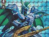Blue Flight Marshal Dragon, Mythril-core Dragon