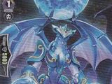 Dragonic Gaias