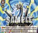 Card Gallery:Blue Wave Marshal Dragon, Tetra-boil Dragon