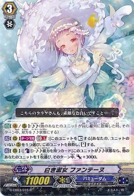 G-CB03-015