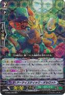 G-EB02-008