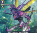 Master Swordsman Mutant Deity, Anguish Sword