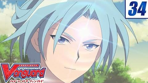 Image 34 Cardfight!! Vanguard Official Animation - Another Vanguard
