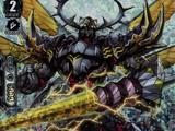 Spear-attack Mutant, Megalaralancer