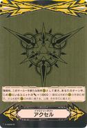 V-GM-0075