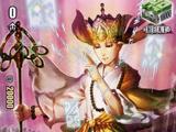 Dragon Monk, Genjo (V Series)