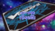 CV-V-Episode23