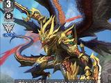 """Dragonic Blademaster """"Souen"""""""