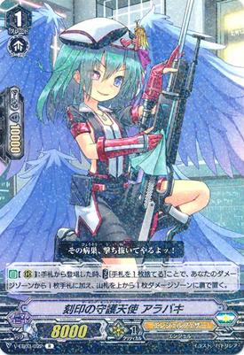 V-EB03-022-R