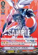 V-SD02-001 (Sample)